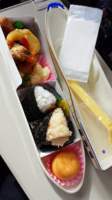 My Eki Bento may be in a train container like a kid, but it included onigiri, a little mayo and potato salad like a grown up and a little pound cake with bean filling dessert
