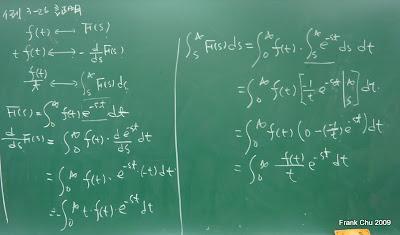 乘以t及除以t的定理