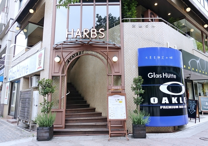 1 HARBS 榮本店 午間定食划算 名古屋美食