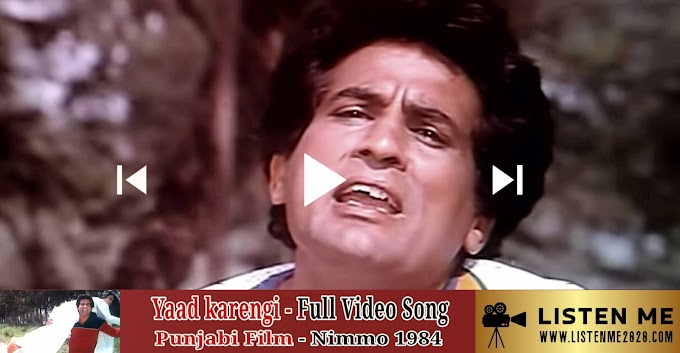 Yaad Karengi   Full Video Song   Punjabi Film Nimmo 1984   Veerendera