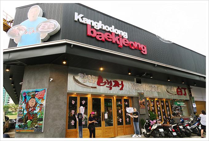 高雄姜虎東678白丁烤肉店2號店 門面外觀