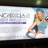 interesting AD in Seoul, Seoul Special City, South Korea