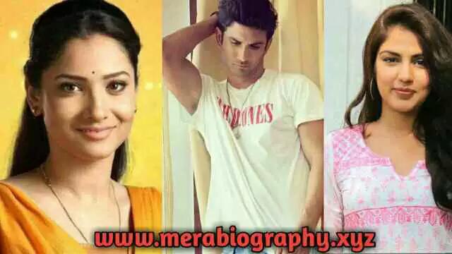 Sushant Singh With Ankita and Rhea