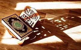 Membumikan Al-Quran Pasca Ramadhan