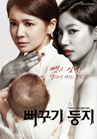 Hai Người Mẹ (Lồng Tiếng) - Two Mothers (2014)