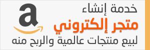 Khamsat Gig 2663 300×100