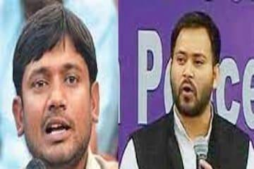 Bihar By Election: फिर आमने-सामने होंगे तेजस्वी-कन्हैया, कांग्रेस ने उतारी स्टार प्रचारकों की फौज