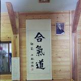 Japan - 2003