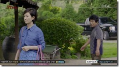 Lucky.Romance.E12.mkv_20160705_015512.790_thumb