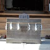 2014 Japan - Dag 7 - jordi-DSC_0239.JPG
