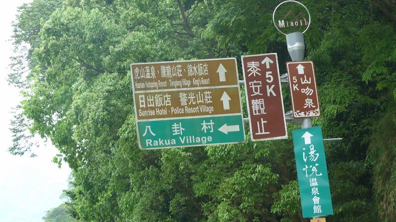 TAIWAN  Miaoli county,proche de Taufen - P1130227.JPG