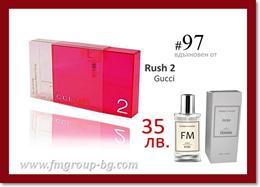 Парфюм FM 97 PURE - GUCCI - Gucci Rush 2