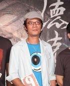 Wu Pong Fong / Wu Pengfeng  Actor