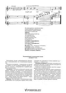 """Песня """"Наш любимый детский сад"""" Т. Ротмистровской: ноты"""