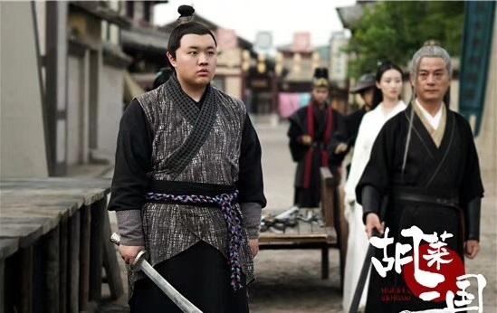 Hulai Sanguo China Drama