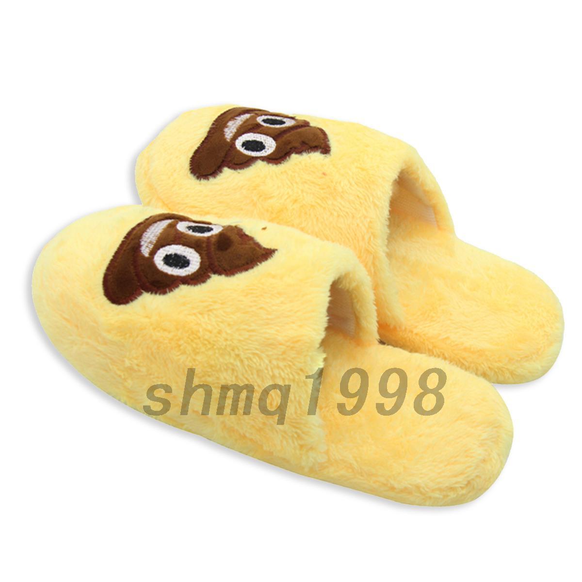 chausson pantoufle emoji mule d 39 hiver chaud coton. Black Bedroom Furniture Sets. Home Design Ideas