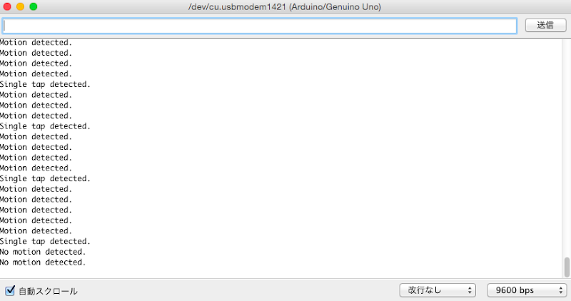arduino_with_adxl345_serial.png