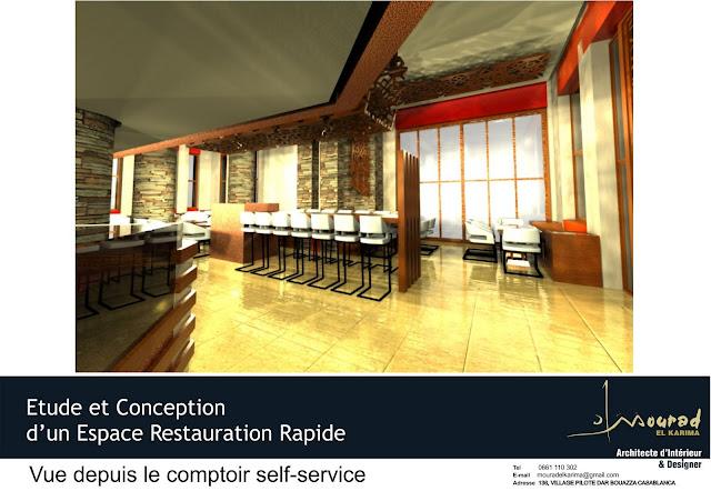 concept d 39 architecture d int rieur restaurant traiteur tansima rabat mourad el karima. Black Bedroom Furniture Sets. Home Design Ideas