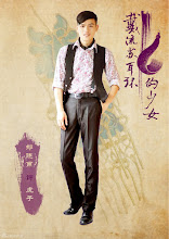 Zheng Xiao Fu China Actor