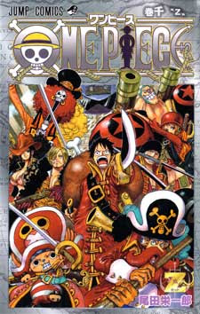 One Piece Manga 849 ver online descargar
