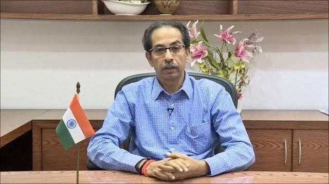 महाराष्ट्र राज्यात निर्बंधांची काटेकोर अंमलबजावणी झालीच पाहिजे; नियम मोडणाऱ्यांवर कडक कारवाई करा : मुख्यमंत्री उद्धव ठाकरे                    #MaharashtraLockdownCM  #महाराष्ट्रसरकार