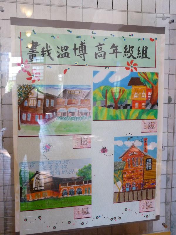 TAIWAN..Taipei,Xinbeitou Musée aborigène , Musée des sources chaudes et mémorial Sun Yat Sen 01/2009 - Xinbeitou%2B093.jpg