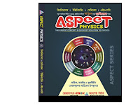 Aspect Physics Book - PDF Download