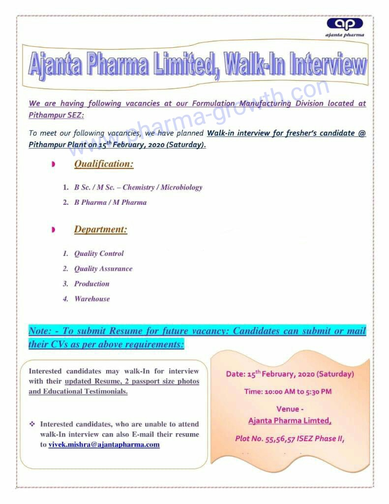 Ajanta Pharma - Walk in Interview for Quality Control, Quality Assurance, Production, Warehouse on 15th Feb 2020