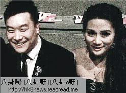 詹文天曾在活動上與嘉賓張嘉兒合照。(微博圖片)