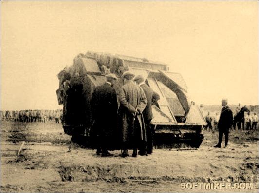 tank_buaro