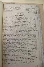 Лист из описи Ревелскаго Екатериндалского стараго дворца.