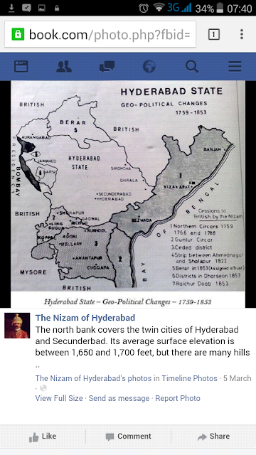 Hyderabad - Rare Pictures - Screenshot_2015-10-04-07-40-38.png