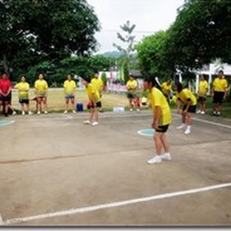 ภาพกิจกรรมการแข่งขันกีฬาภายในฯ วันที่สอง