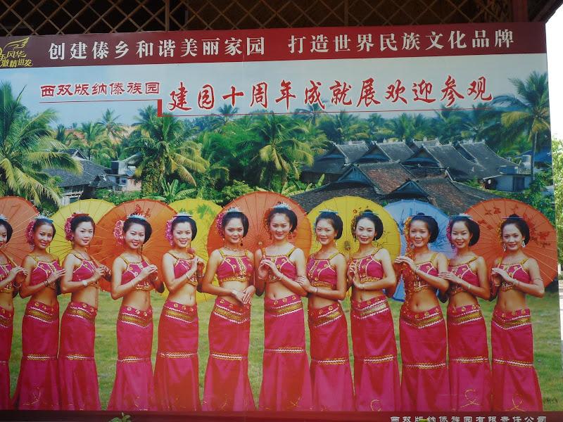 Chine.Yunnan.Damenlong -Galanba-descente Mekong - Picture%2B1366.jpg