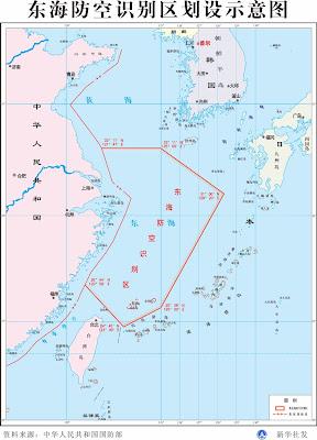 中国、日本領海や防空識別圏と重なる防空識別圏を発表。外務省抗議も中国大使が却下。日本や米国に軍事においても強硬姿勢