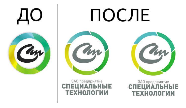 creative-web_spectech (8).jpg