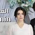 قناة تيليجرام ،،، مسلسل الوعد (القسم ) التركي مترجم