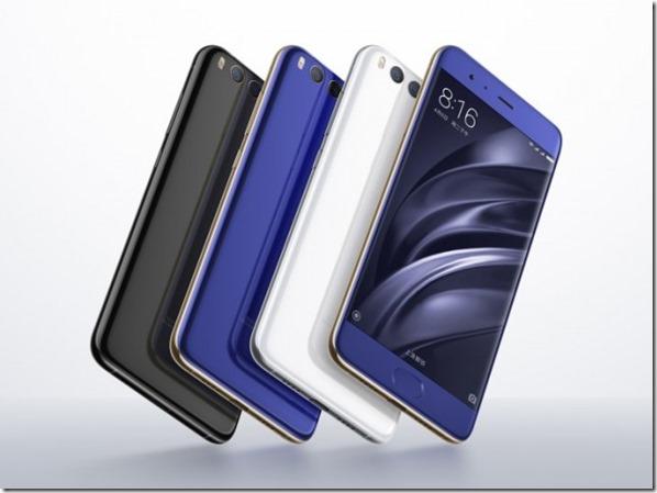 Xiaomi Mi6 Harga Spesifikasi