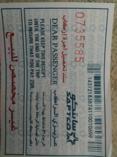 Referensi kendaraan umum dalam kota Riyadh