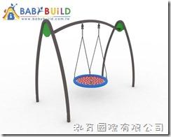 BabyBuild 鳥巢秋千