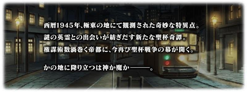 prologue (3).jpg