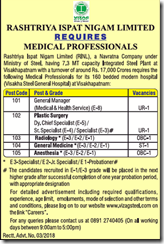 RINL Medical Professionals Notice 2018 www.indgovtjobs.in