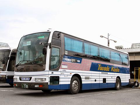 十和田観光電鉄「シリウス号」 ・709