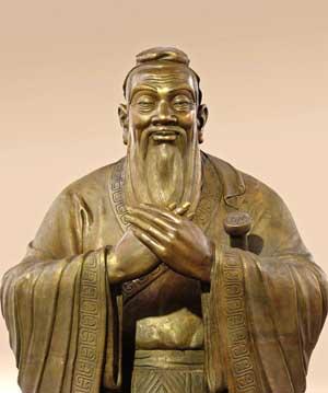 Confucius 11, Confucius