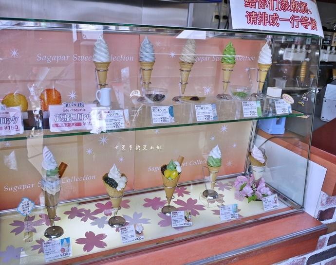 28 京都 嵐山渡月橋 賞櫻 櫻花 Saga Par 五色霜淇淋 彩色霜淇淋