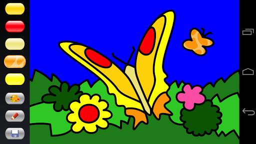 Zebra Paint screenshot 4