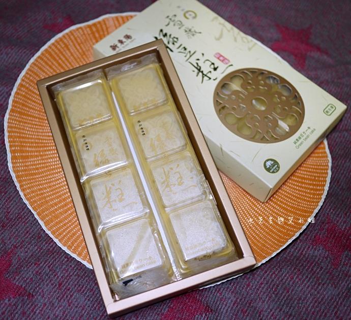 15 新東陽小湘粽 紫米 八寶甜粽 雪藏綠豆糕