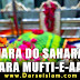 Sahara Do Sahara Mufti-e-Aazam Manqabat Lyrics English & Hindi - Darseislam.com