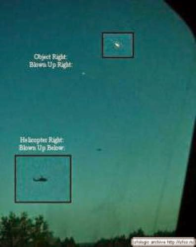 Alien Pictures Real