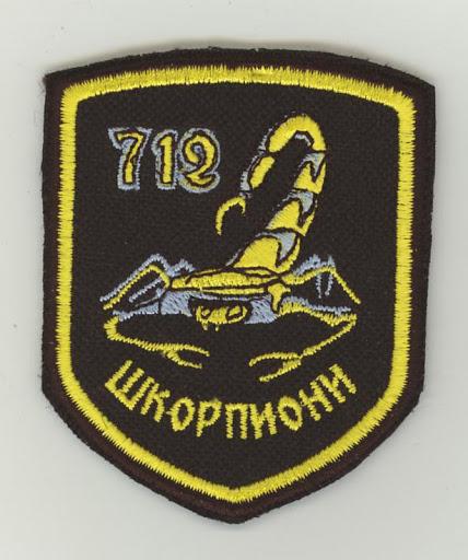 SerbianAF 712 POHE v3.JPG